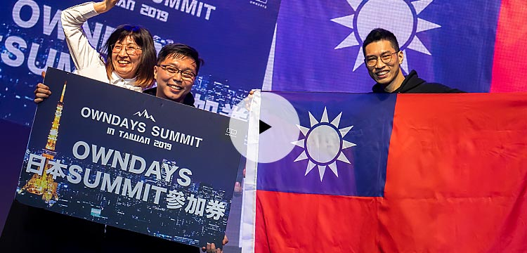 OWNDAYS SUMMIT IN TAIWAN 2019 Report